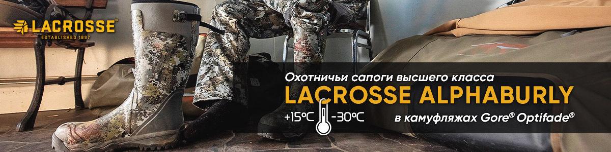 Резиновые сапоги LaCrosse